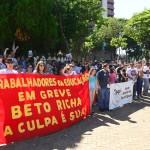Greve poderá ser deflagrada se governo não apresentar proposta - foto Marcos Labanca