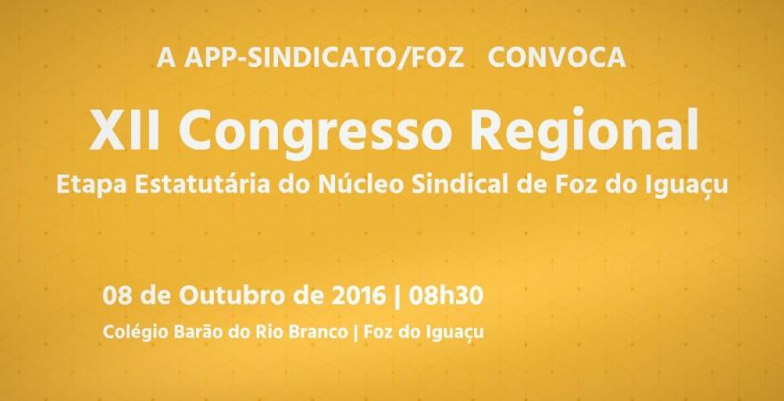 Congresso Regional da APP-Sindicato/Foz tem nova data