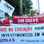 APP-Sindicato-Foz representa educadores da rede estadual de nove municípios da região - foto Marcos Labanca (arquivo)