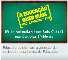 educacaoquermais