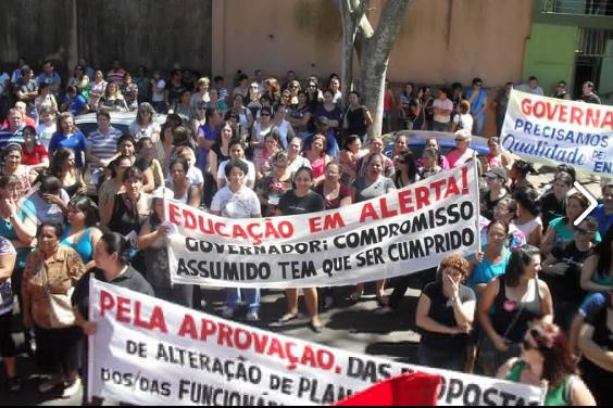 Protesto - 17 de outubro de 2012